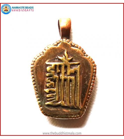 """Copper """"Kalachakra"""" Ghau"""