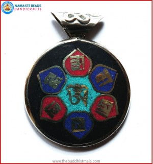 """Tibetan OM"" Symbol Pendant"
