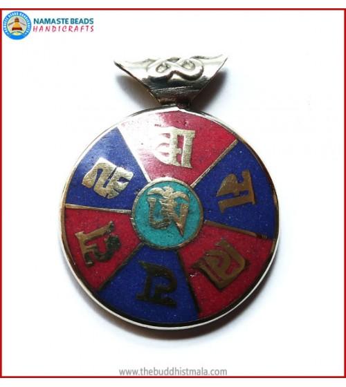 """Sanskrit Mantra"" Symbol Pendant"