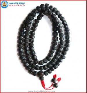 Smooth Dark Rudraksha Seed Mala