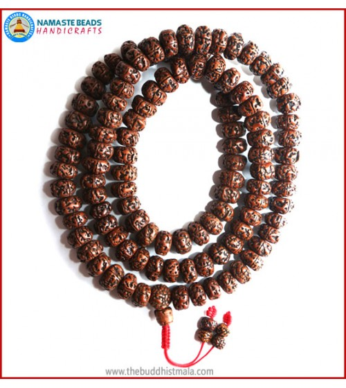 Smooth Dark Brown Large Rudraksha Seed Mala