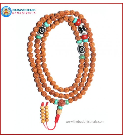 Rudraksha Seed Mala with Dzi Beads