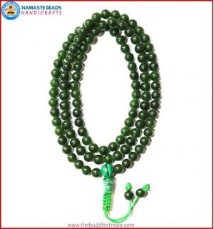 Tibetan Dark Jade Mala with Malachite Guru Bead