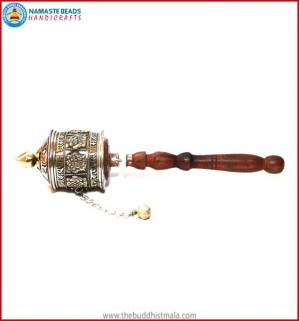 """8 Auspicious Symbol"" Copper & Brass Prayer Wheel"