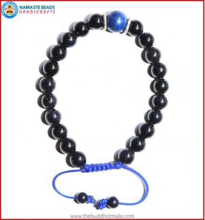 Blue Sun Stone Bracelet with Lapis Bead