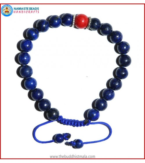 Afghani Lapis Lazuli Stone Bracelet with Coral Bead