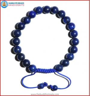 Afghani Lapis Lazuli Stone Bracelet