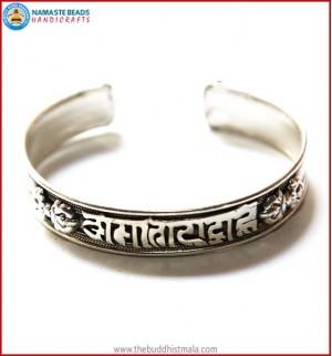 """""""Bajra"""" & """"Sanskrit Mantra"""" Bracelet"""