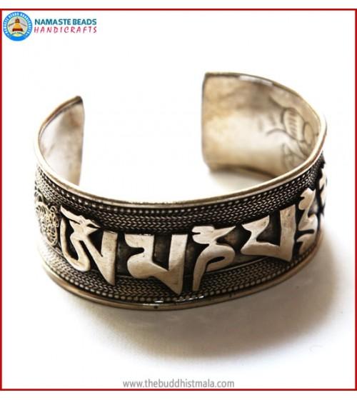 """""""OM MANI PADME HUNG"""" Mantra Bracelet"""